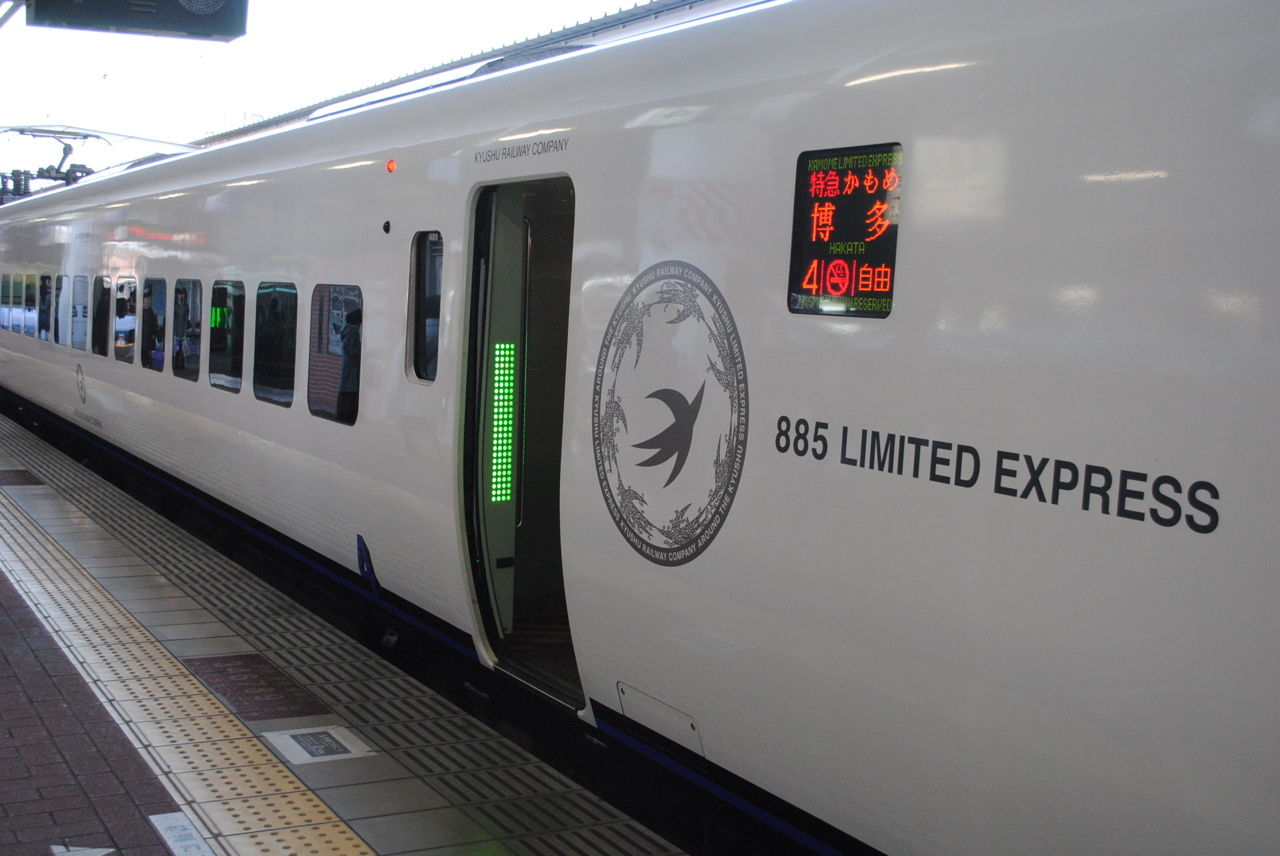JR九州特急885系-3
