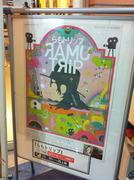 RAMO  TRIP