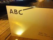 ABC朝日放送