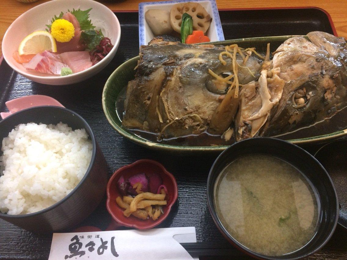 鰤カブト煮付定食@魚々よし(ととよし)