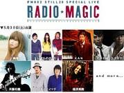 RADIO★MAGIC