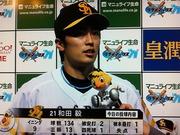 20101015和田毅-2
