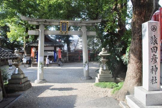 猿田彦神社(山ノ内庚申)@京都・三条天神川