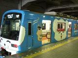 クマさん電車@泉北高速鉄道