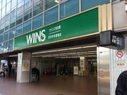 WINS名古屋(旧館)