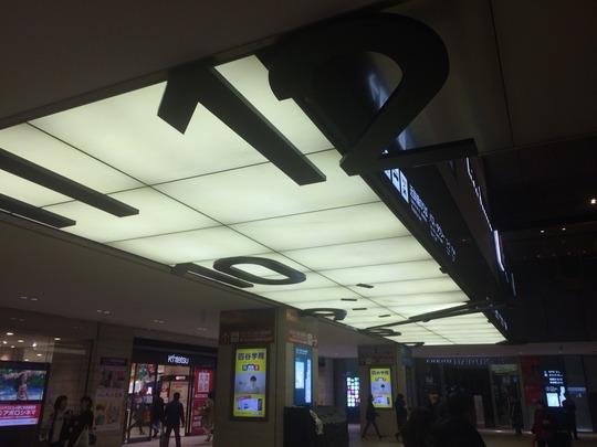 「あべのハルカス近鉄本店」地下入り口前の大時計