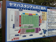 yamaha studium map