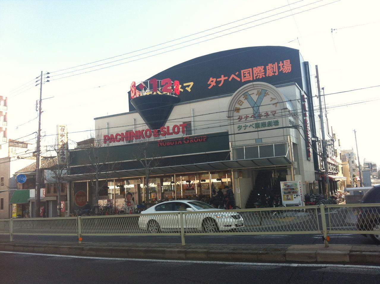タナベキネマ@駒川中野