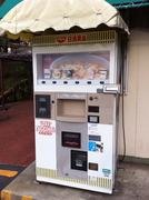 CupNoodle自動販売機