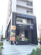 肥後橋,APAホテル,ランチバイキング,ベトナム料理