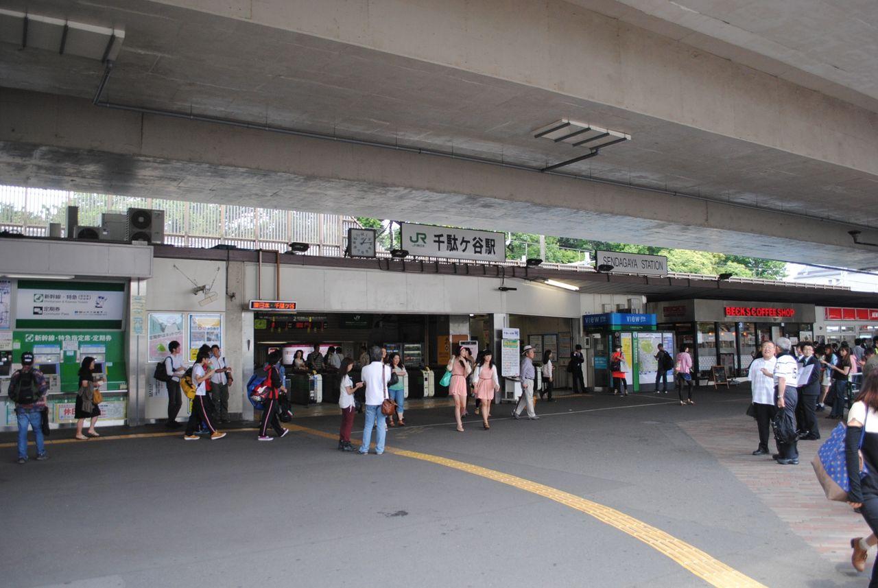 千駄ヶ谷駅正面