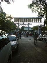 20080907彦八まつり-2