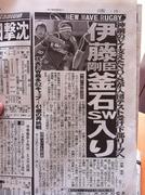 20120504道新Sports