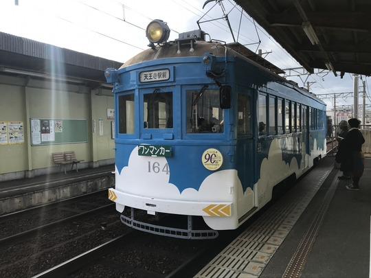 阪堺電車「モ161形」就役90周年記念「青雲塗装車」