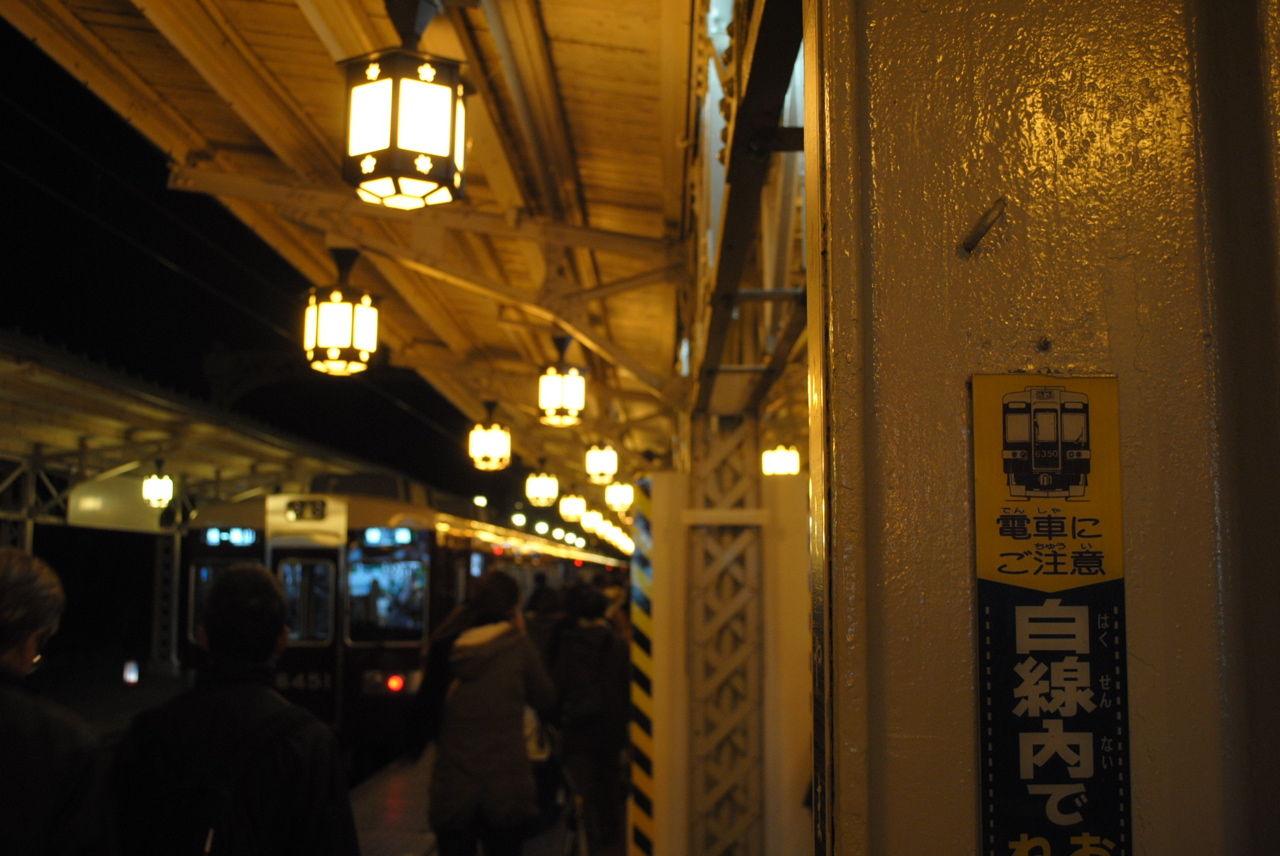 夜の阪急嵐山駅-2