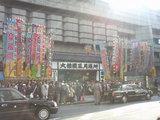 20080309大相撲三月場所-1