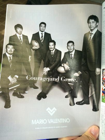 MARIO VALENTINO×神戸製鋼コベルコスティーラーズ
