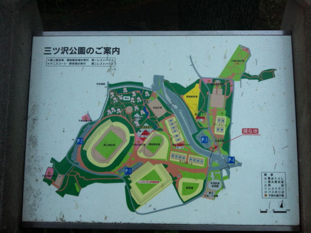 三ツ沢公園案内図