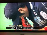 男泣きの西岡剛