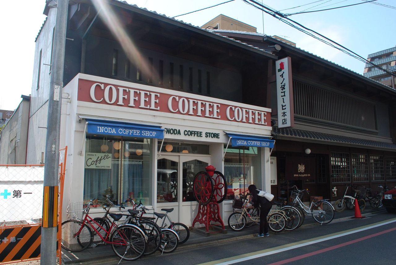inoda coffee honten