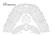 2013阪神甲子園球場座席表(image)