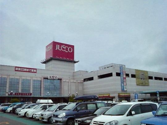 JUSCO久御山