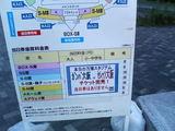 20060909大阪ダービーマッチ