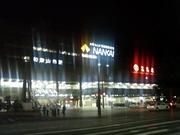 和歌山高島屋@南海和歌山市駅