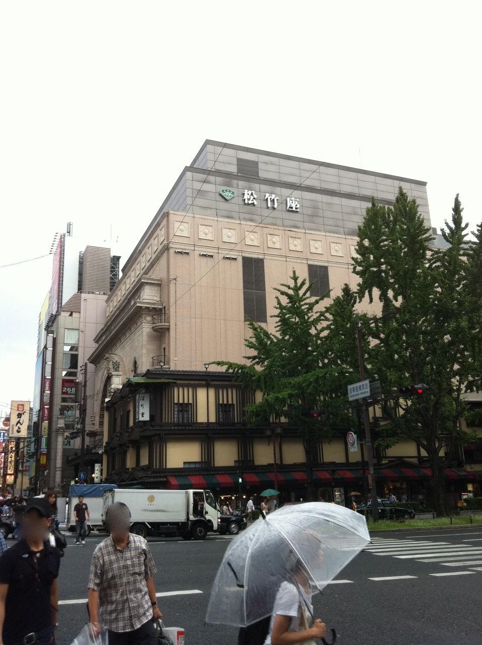大阪松竹座-1