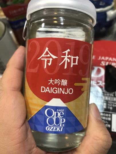OneCup Ozeki new era label.