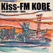 Kiss-FM 10周年