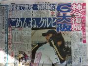 20111230報知