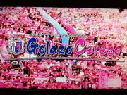 GolazoCerezo