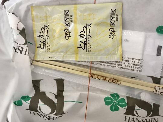 阪神百貨店の包装が