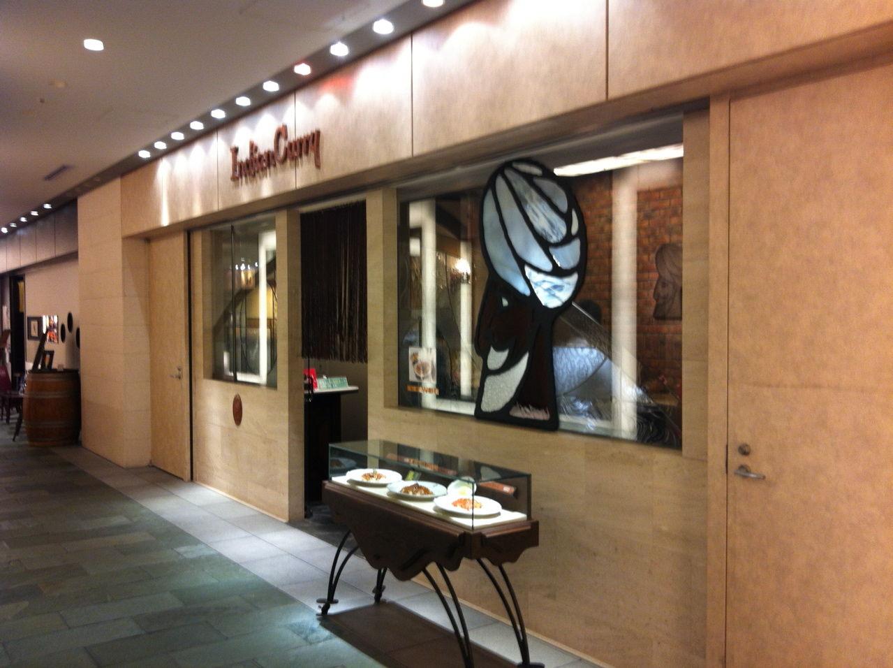 インデアンカレー丸の内店@東京ビルTOKIA地下1階