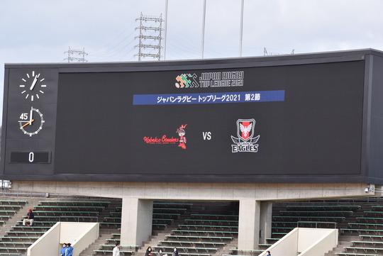 【ラグビー】トップリーグ2021第2節:神戸製鋼×キヤノン@神戸ユニバー(2021年2月28日)