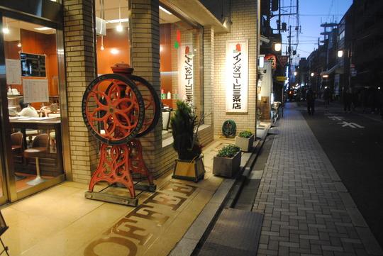 イノダコーヒ三条支店(京都・三条堺町)