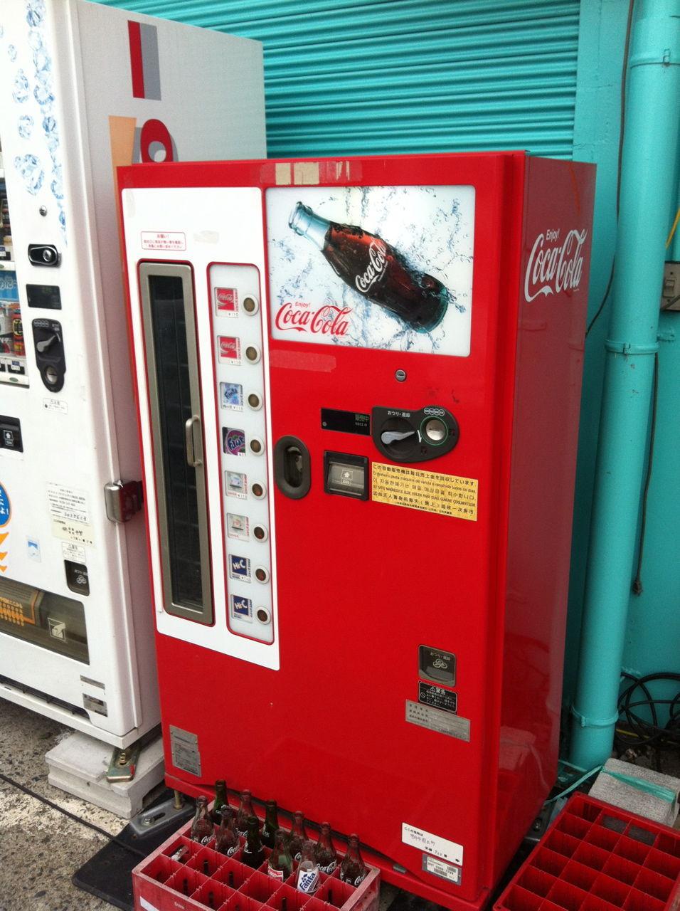 瓶入りコカ・コーラ自動販売機