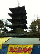 京都東寺の五重塔
