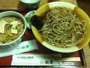 鰊蕎麦と松茸御飯