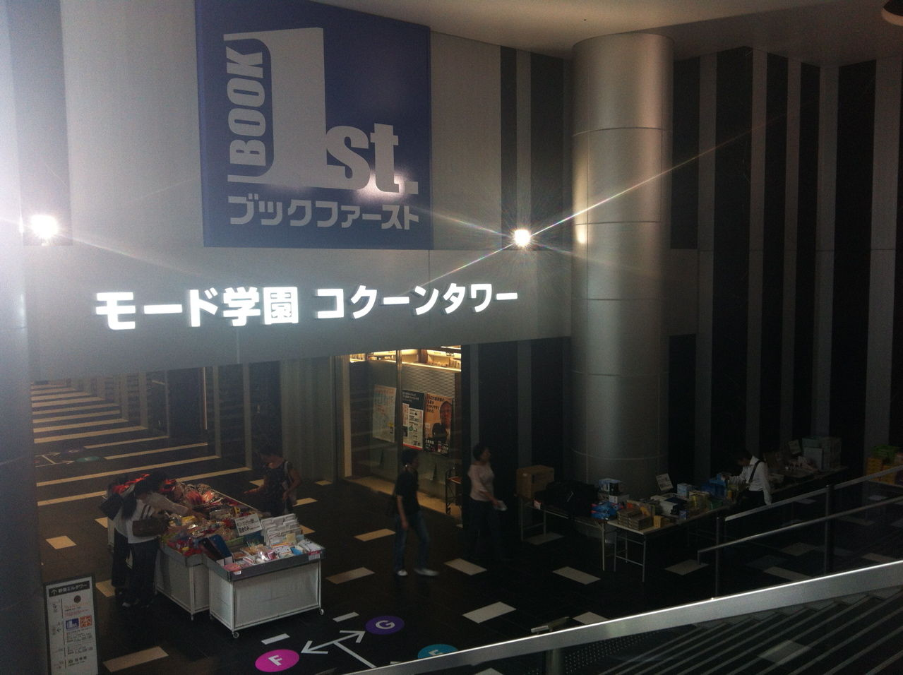bookfirst新宿店
