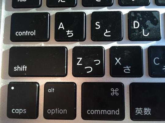 【Mac版Excel】セル内で改行するには