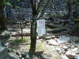 20070530出石-4