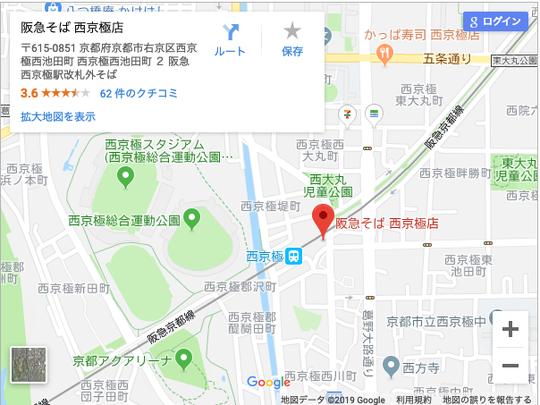 阪急そば西京極店