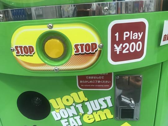 Pringles Vending machine 1Play 200YEN
