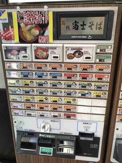 券売機@名代富士そば御徒町駅前店