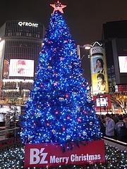 B'z クリスマスツリー2008 (渋谷 ハチ公広場) 1