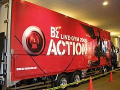 "「B'z LIVE-GYM 2008 ""ACTION""」 ツアートラック3"