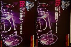 "B'z LIVE-GYM 2010 ""Ain't No Magic""at TOKYO DOME タワーレコードオリジナルポスター"