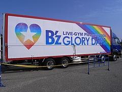 「B'z LIVE-GYM Pleasure 2008 -GLORY DAYS-」ツアートラック ver.1 5